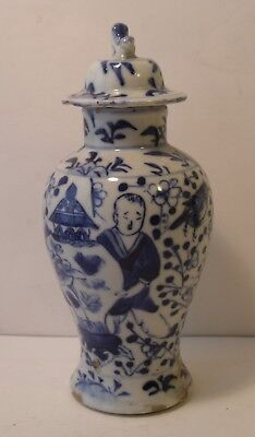 """6.5"""" Chinese Blue And White Baluster Vase 4 Character Mark"""