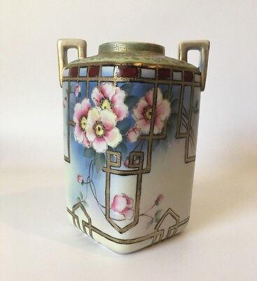 Vintage Japanese Hand painted Moriage Cherry Blossom Gilt Handled Flower Vase