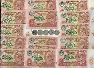 Rare Very Old Russian CCCP COLD WAR SOVIET END Dollar Note Coin Collection Lot