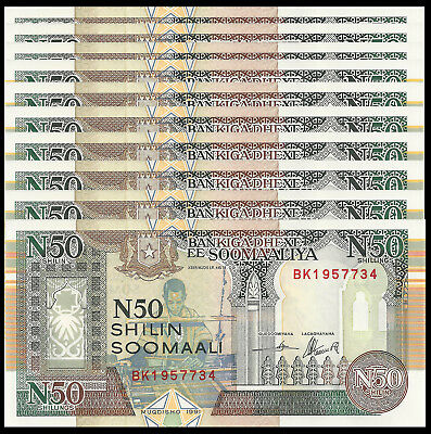 Somalia 50 Shillings 1991 P R2 Unc (10 Notes)