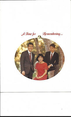 1988 California Congressman BOB MATSUI Family Christmas Card