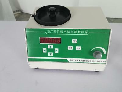 Automatic seeds counter counting machine for various shapes seeds energy saving