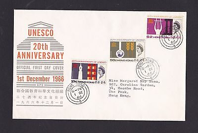 Hong Kong China 1966 20th Anniv. of UNESCO Official First Day Cover
