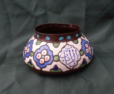 Antique 18th-19th Century, Syrian Enameled Copper Bowl