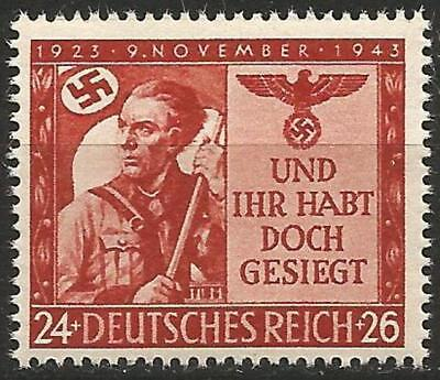 Germany (Third Reich) 1943 MNH - 20th Anniversary of Munich Rising