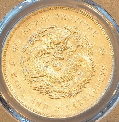 1909-1911 China Hupeh Silver Dollar Dragon Coin PCGS L&M-187 Y-131 AU Details