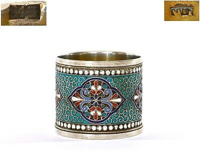 Antique Russian Sterling Silver Enamel Cloisonne Napkin Ring Marked 84