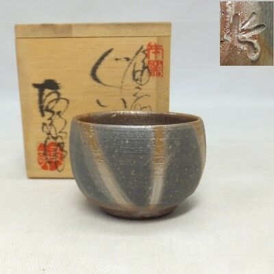 D973: Japanese SAKE cup of BIZEN pottery by famous Yukei Kimura w/signed box 1