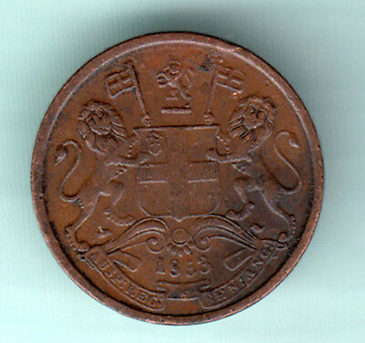 British India 1853 Extremely RARE Copper 1/2 Pice Coin East India Company 256