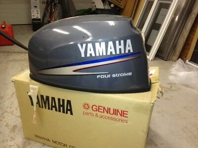 25 hp Yamaha Cowling  for a 4 Stroke engine