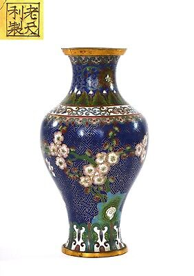 Late 19th Century Chinese Gilt Cloisonne Enamel Vase Lao Tian Li Marked 老天利制