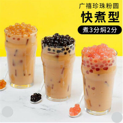 Tapioca Pearls Bubble Tea Drink Boba Milk Coffee Tea Drink Q 500g Raw Material