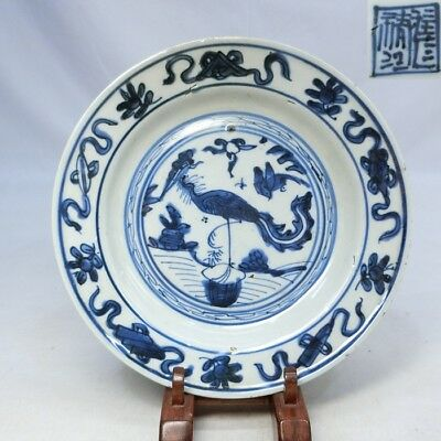 D921: Real old Chinese blue-and-white porcelain ware plate called KOSOMETSUKE