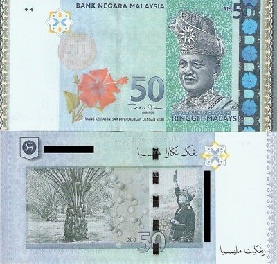 CHEAPEST MALAYSIA 50 Ringgit Banknote World Money Currency P50 2009 Rahman