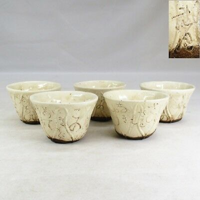 D991 Japanese 5 tea cups of pottery with RENGETSU OTAGAKI's poetry and signature