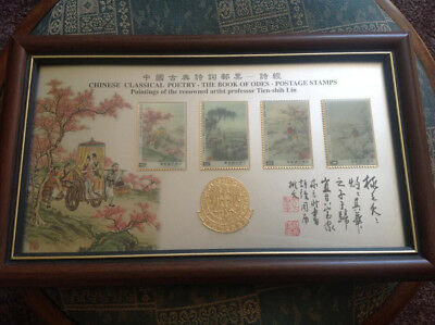 chinese artwork, Tien Shih Lin, postage stamps, classic calligraphy, painting.