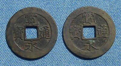 2 Old Japanese Coins - Square Holed