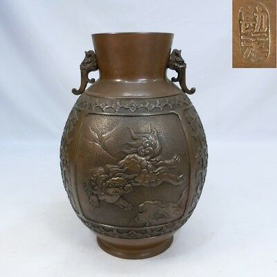 D944: Japanese high-quality copper flower vase w/great relief by Kankei Hannya