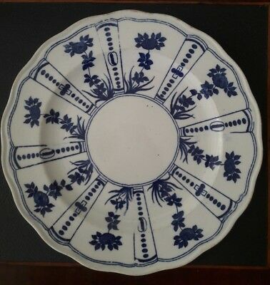 """Blue and white satsuma plate 9"""" diam approx (2 available);"""