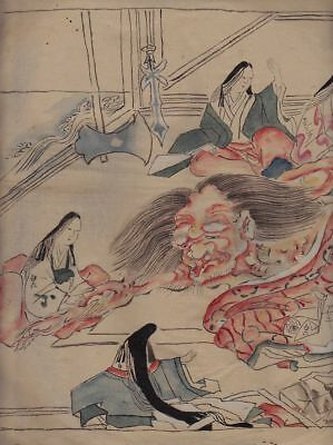 Orig Japanese Hand-Painted Manuscript Album of Early Preliminary Sketches c1720