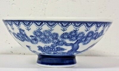 Vintage Asian Rice Soup Bowl Blue & White Porcelain Chinese Tree Footed Signed