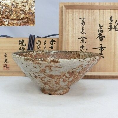 D823: RARE Japanese tea ceremony bowl made from American clay w/monk's work.