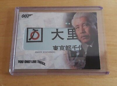 James Bond Relic Card Rc16 - Osato Stationery - You Only Live Twice * Limited *