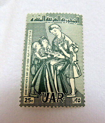Arab Mother's Day 1959 Egypt Postage Stamp ~ Mint Never Hinged