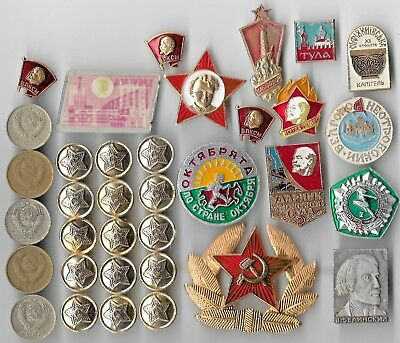 RARE Very Old Vintage Russian Pin CCCP Army Cold War Russia Nice Coin Collection