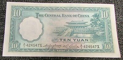 1936 The Central Bank of China Ten Yuan National Currency Banknote