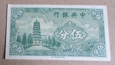 Vintage Central Bank of China 5 Cents Banknote