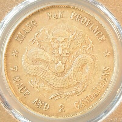 1898 China Kiangnan Silver Dollar Dragon Coin PCGS L&M-217 Y-145A.2 XF Details