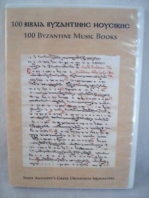 100 Byzantine Music Books Saint Anthony Greek Orthodox Monastery DVD & Booklet