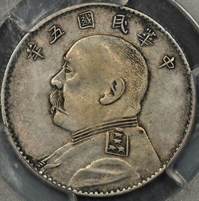 (1916) Pcgs Xf40 China 20 Cents Y-327 L&m-74