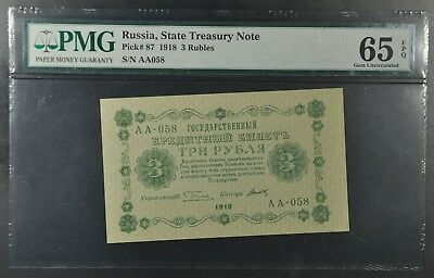 1918 Russia 3 Rubles State Treasury Note Pmg Gem Uncirculated 65 Epq Pick#87
