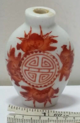 """Vintage to Antique Chinese Porcelain Snuff Jar / Bottle. 2.5"""" Tall, 29 Grams."""