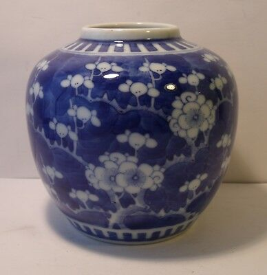 "5.25"" Chinese Blue And White Prunus Ginger Jar 4 Character Mark"