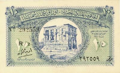 Egypt 10 Piastres Currency Banknote 1940  AU