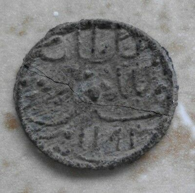 Indonesia Palembang Sultan Fi Bilad (1702 AD) Pitis  (AH 1113)    15mm      as9