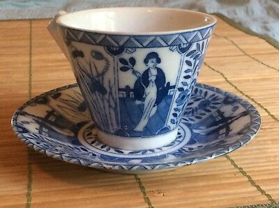 JAPANESE TEA Cup and saucer - blue and white garden scenes, vintage
