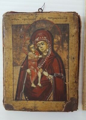 Rare! Antique 19Th Century Russian Icon Hand Painted On Wood Jesus & Mary