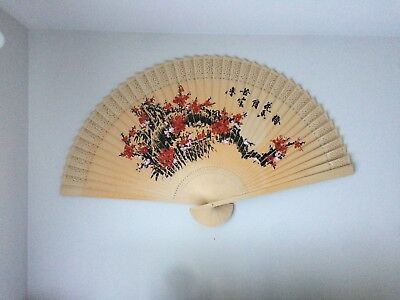 Chinese Flower Art Giant Wall Fan Carved Sandalwood 4 Ft/46 Inches Wide
