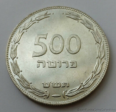 Rare Low Mintage 1949 Israel 500 Pruta Uncirculated .500 Silver Coin #a