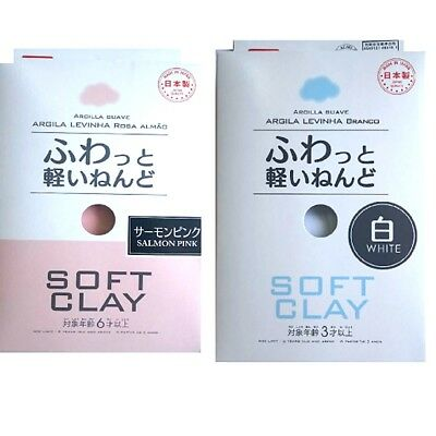 SALE DAISO DIY Soft Lightweight paper Clay of New air polymer made in Japan 1box