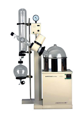 RE-5210A Rotary Evaporator Vertical Condenser Rotate& Temp Digital Dispaly m