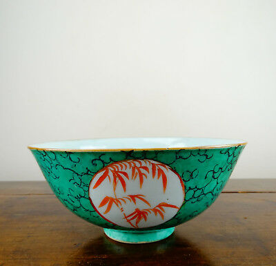 Antique Chinese Porcelain Bowl Turquoise Bamboo Jiaqing Period Mark 19th Century