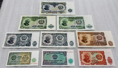 1951 USSR/Bulgaria Collector Lot of 9 Liba Bank Notes