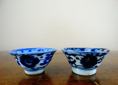 Two Antique Chinese Porcelain Tea Bowl Cups Blue and White 19th Century Jiaqing