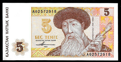 World Paper Money - Kazakhstan 5 Tenge 1993 P9a @ Crisp UNC
