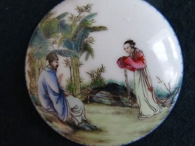 Antique/vintage Chinese Hand Painted Circular Lidded Cosmetic Porcelain Pot